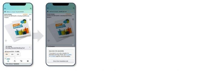 Screenshots eines Smartphones. Die Darstellung zeigt, wenn ein Produkt nicht für Vergütung in Frage kommt.