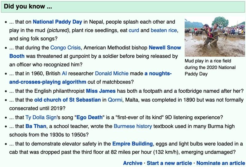 Auf diesem Screenshot siehst du die Wikipedia-Startseite mit einer Vielzahl an internen Links.